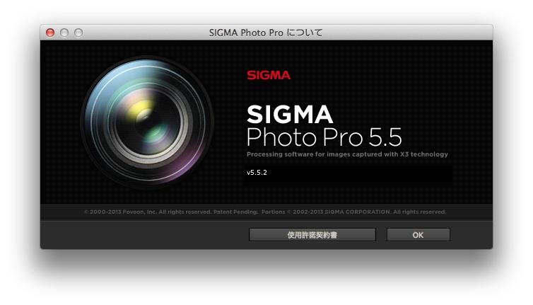 SIGMAPhotoPro5.2.2