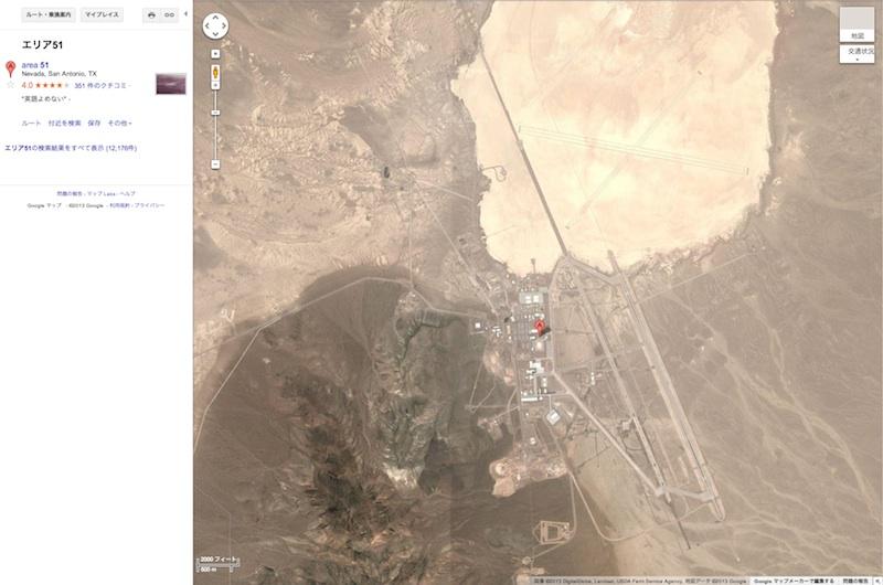 GoogleMapsエリア51