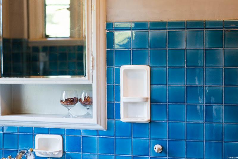 ベーリックホール 洗面所