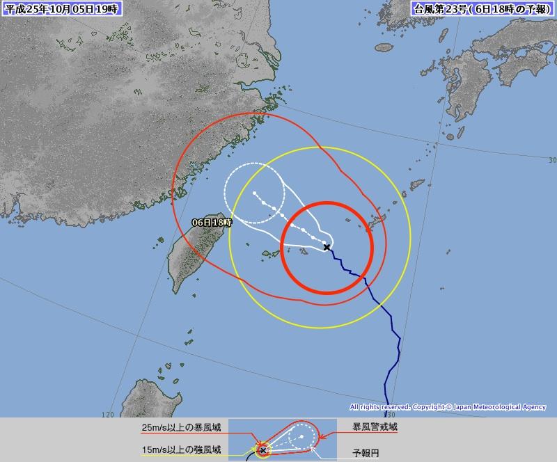台風23号2013年10月5日予報