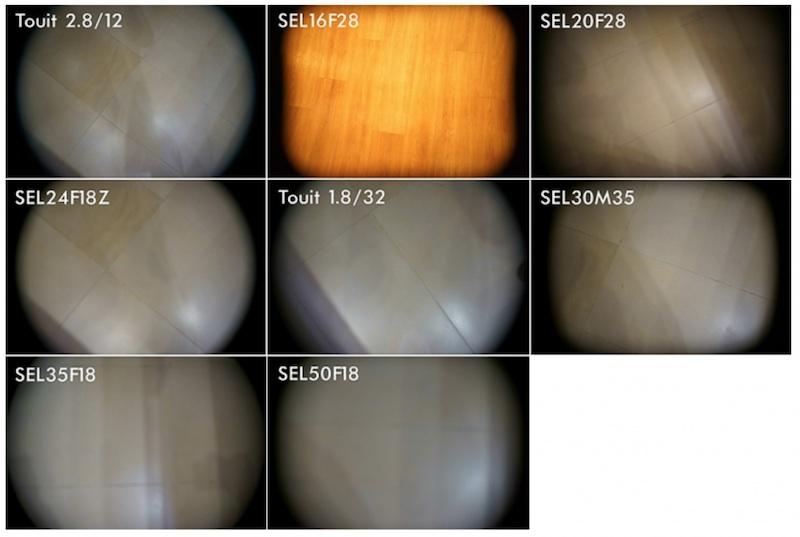 α7 APS-C用レンズ検証1