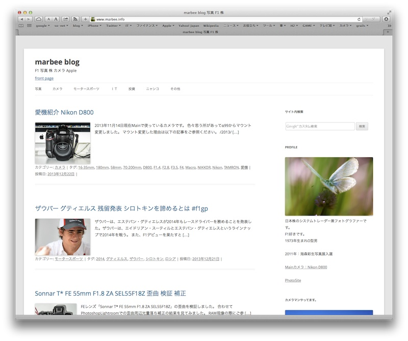 http-::www.marbee.info: レスポンシブデザイン mac