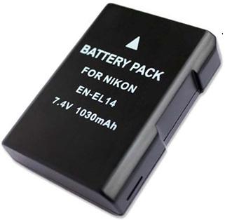 Nikonの新ファームウェアでは互換バッテリーが使えない