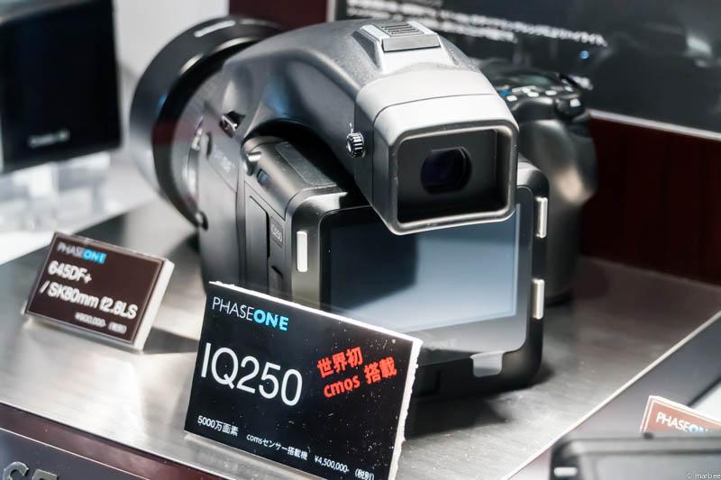 PHASEONE IQ250