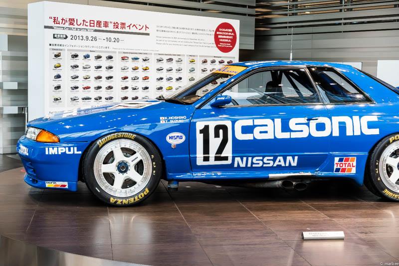 カルソニックスカイライン R32 グループA