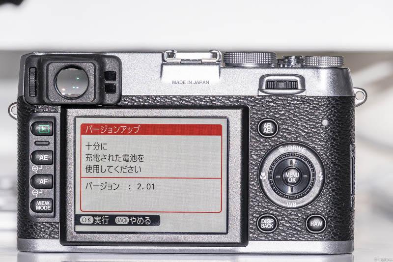 FUJIFILM X100 ファームウェア 2.01