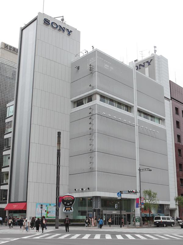ソニービル銀座