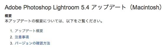 PhotoshopLightroom5.4