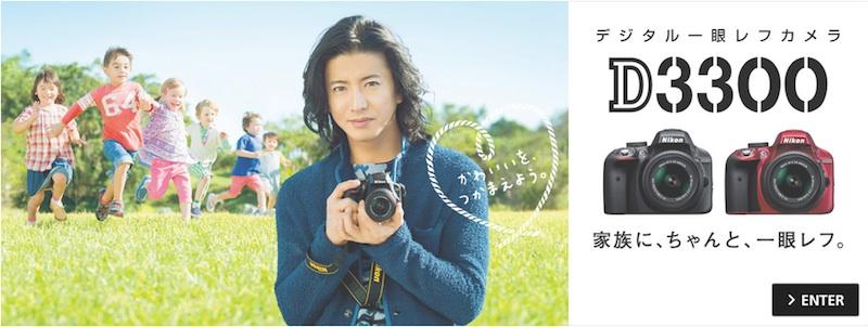 nikonはローエンド一眼レフカメラの販売戦略を見直すべき