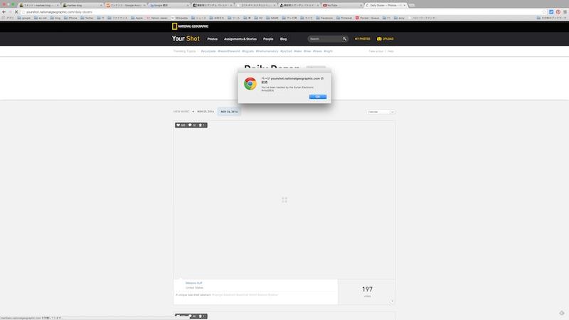 ナショジオYourShotのページがクラックされているようです