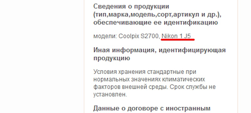 Nikon1 j5 リーク情報