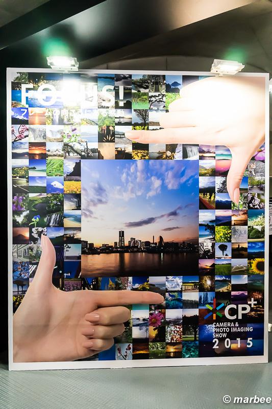 CP+ 2015 看板