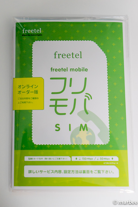 freetel NanoSIM