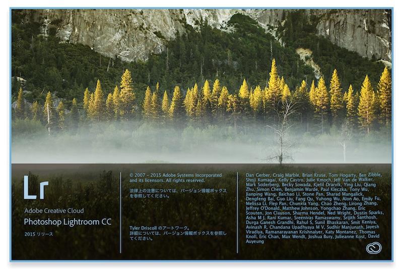 AdobePhotoshopLightroomCC2015
