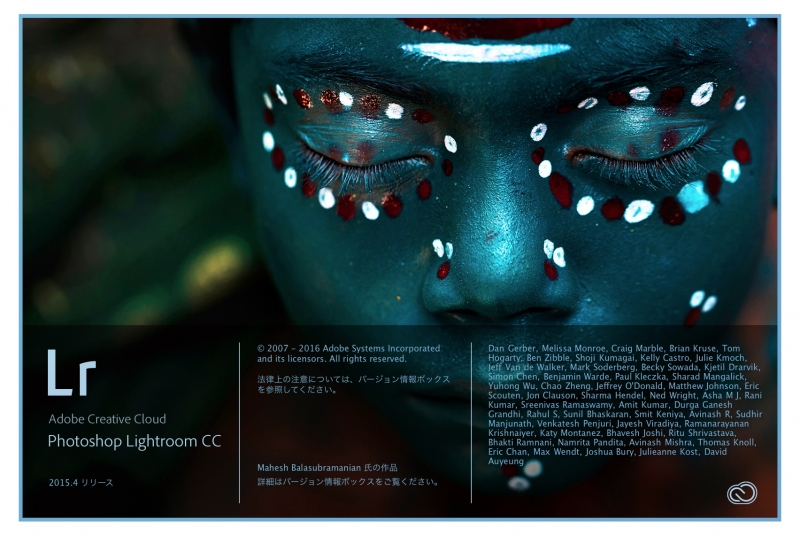 AdobePhotoshoplightroom2015.4