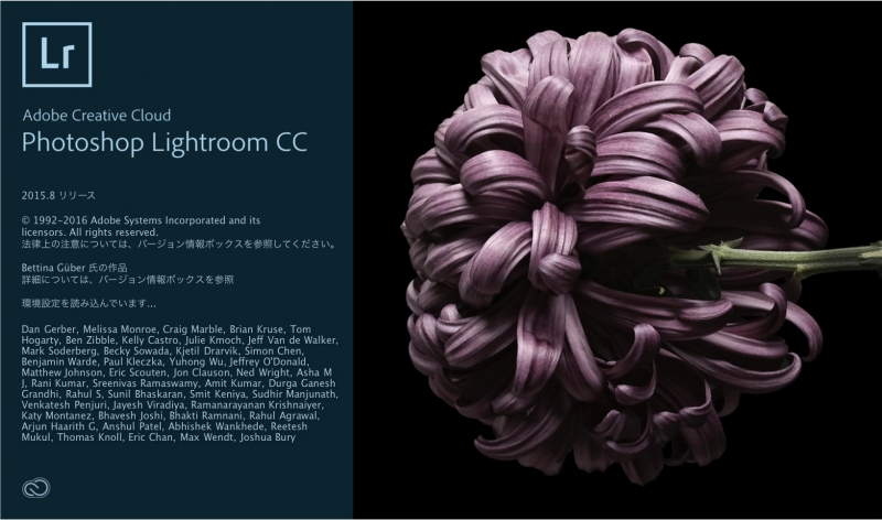 Lightroom CC 2015.8 リリース