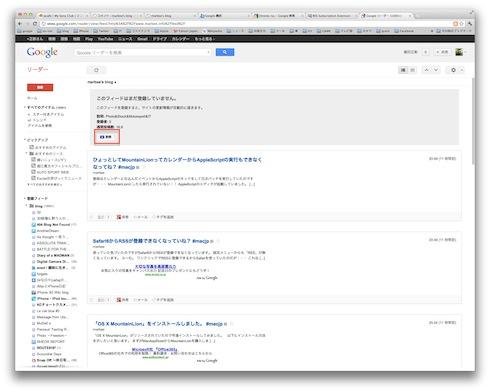 Chrome_「登録」を押下