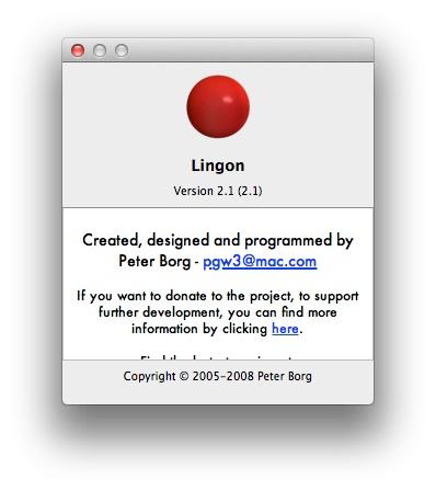 lingonバージョン21