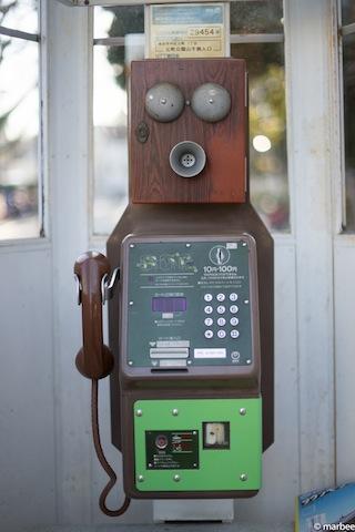山下の公衆電話