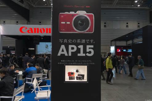CP+2013AGFAPHOTOブース