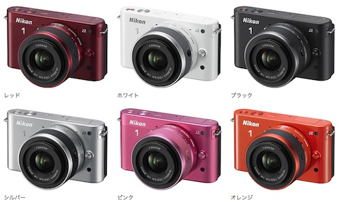 Nikon1J2