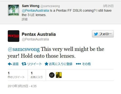 PENTAXオーストラリアのツイート