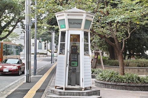 元町公園電話ボックス