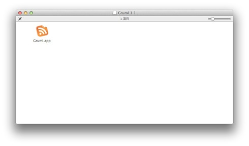 Gruml.appをアプリケーションフォルダにドラック