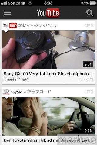 iPhone用Google純正YouTubeアプリ