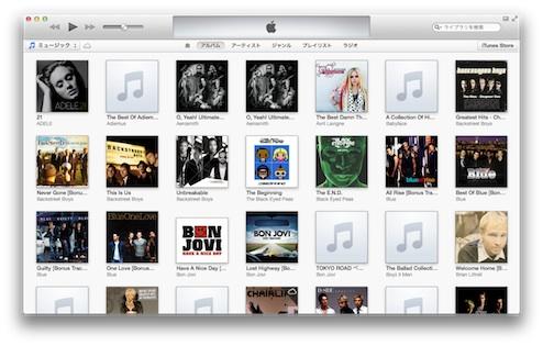 iTunes11.0