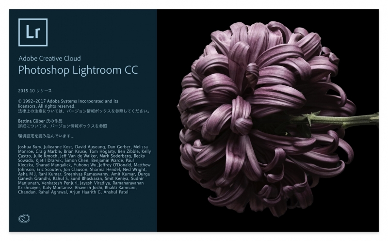 lightroom 2015.10